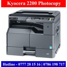 Kyocera 2200 Printer Price Sri Lanka | A3 Photocopy Machine Price