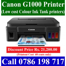 Canon G1000 Printer Price Sri Lanka | Canon PIXMA G1000 Sri Lanka