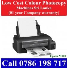 Epson M100 hi speed Printer price in Colombo, Sri Lanka. Monochrome office printer
