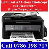 Epson M200 High Speed Back and white printer price in Colombo Sri Lanka