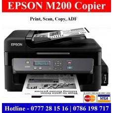 Epson M200 Printers Sri Lanka | Epson M200 Photocopy Machines Sri Lanka