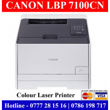 CANON LBP 7100CN Network Printer price in Sri Lanka