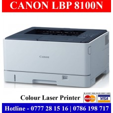 Canon LBP8100N A3 Laser Printer Price Sri Lanka