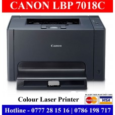 Canon IMAGECLASS LBP7018C Sri Lanka Price | Colour Laser Printer